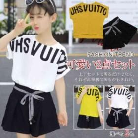 送料無料子供服 2点セット 半袖Tシャツ  ショットパンツ  女の子 上下セット セットアップ アルファベットプリント  カジュアル