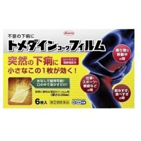 「興和」 トメダインコーワフィルム 6枚 「第(2)類医薬品」
