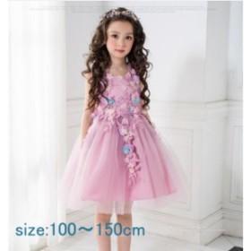 6c4987f682a1d 女の子ドレス キッズ 蝶刺繍 レース チュールドレス パーティー ワンピース 子供ドレス 結婚式 演奏会