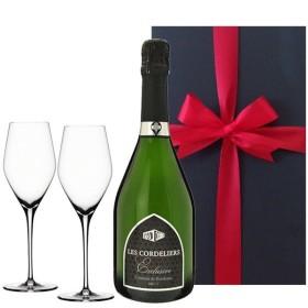 お酒 ギフト スパークリングワインとペアグラスのセット フランス シャンパン製法 レ・コードリエ・ブリュット 750ml シャンパングラス