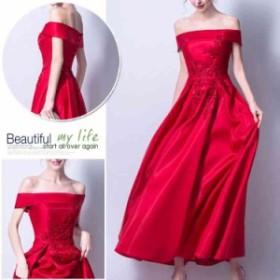 カラードレス パーティードレス 赤 イブニングドレス 安い 花嫁 ロングドレス カクテルドレス コンサート フォーマル 披露宴