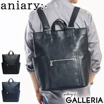 Aniary アニアリ Refine Leather バックパック A4 20-05000