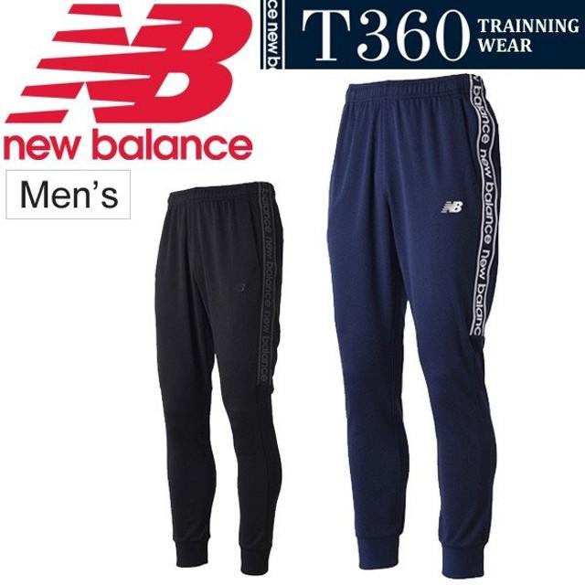 d1ead8cd0cb41 ジャージ パンツ メンズ/ニューバランス newbalance T360 スエジャーライト/トレーニングウェア 男性用 ロング