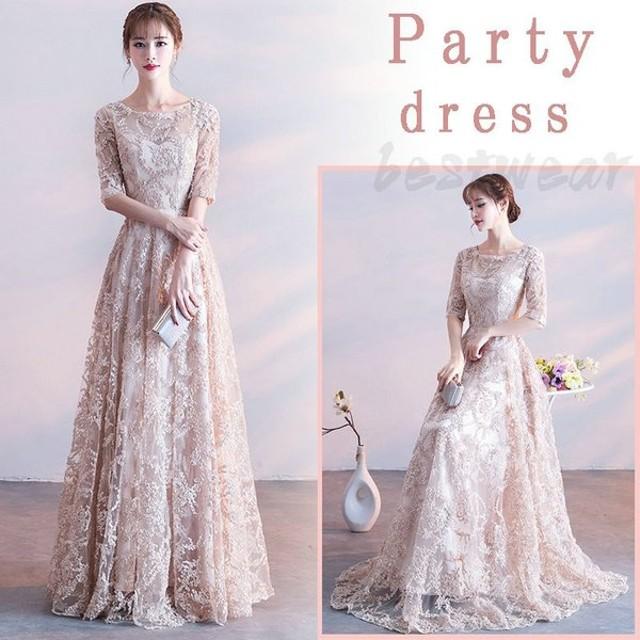 e1182b558cf28 パーティードレス ウエディングドレス 二次会 花嫁 Aライン ロングドレス 結婚式 ウエディングドレス 演奏会