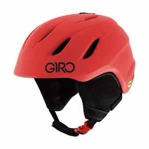 Giro Nine Jr MIPS Asian Fit Kids Snow Helmet