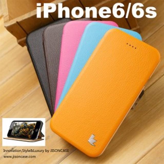 8750517a23 JISONCASE 手帳ケース IP6-02H iPhone6 iphone6s ケース 手帳型 手帳 フラップ カバー スマホ アイホン