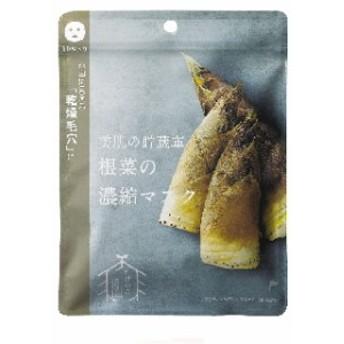 アットコスメ ニッポン @cosme nippon 美肌の貯蔵庫 根菜濃縮マスク 孟宗竹(たけのこ)
