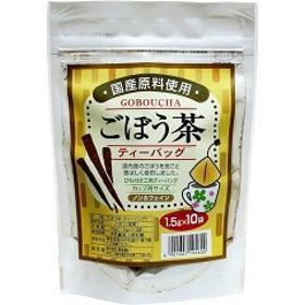 寿老園 国産 ごぼう茶(1.5g10袋入)(発送可能時期:通常1-3日で発送予定)[お茶 その他]