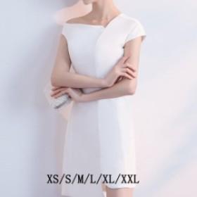 ホワイト イブニングドレス ワンピース ショット丈 ミニ パーティードレス 誕生日 司会 レディース 宴会 ピアノ 演奏会 2018新作