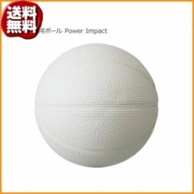 (送料無料)打撃用ボール Power Impact(パワーインパクト) BX74-39