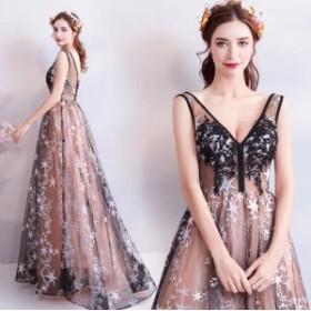 豪華なウエディングドレス パーティードレス ロングドレス 結婚式 披露宴 司会者 舞台衣装 花嫁 写真撮影 星柄Vネック
