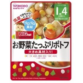 ◆和光堂 BIGサイズのグーグーキッチン お野菜たっぷりポトフ 100g (16ヶ月頃から) 【3個セット】