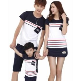 親子 ペアルック リンクコーデ Tシャツ ショートパンツ 上下セット ルームウェア カジュアル シンプル