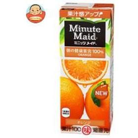 【送料無料】 明治  Minute Maid(ミニッツメイド)  オレンジ100%  200ml紙パック×24本入