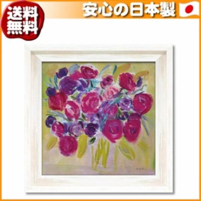 (送料無料)ユーパワー ファリダ ザマン アートフレーム 「ピンク ローズ」 FZ-06507