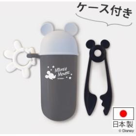 ヌードルカッター ケース付き ミッキーマウス キャラクター 日本製