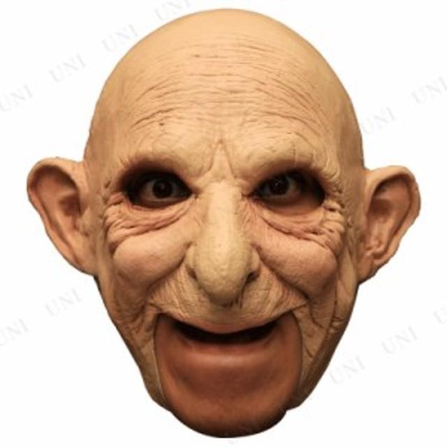 老人マスク コスプレ 衣装 ハロウィン パーティーグッズ かぶりもの おもしろ ハロウィン 衣装 プチ仮装 変装グッズ 面白マスク