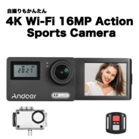 1600万画素 4K Wi-Fi アクションスポーツカメラ 170°広角レンズ 30m防水 リモコン付き