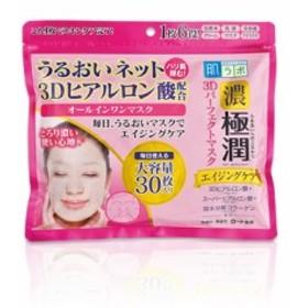 肌ラボ 極潤 3Dパーフェクトマスク 30枚入