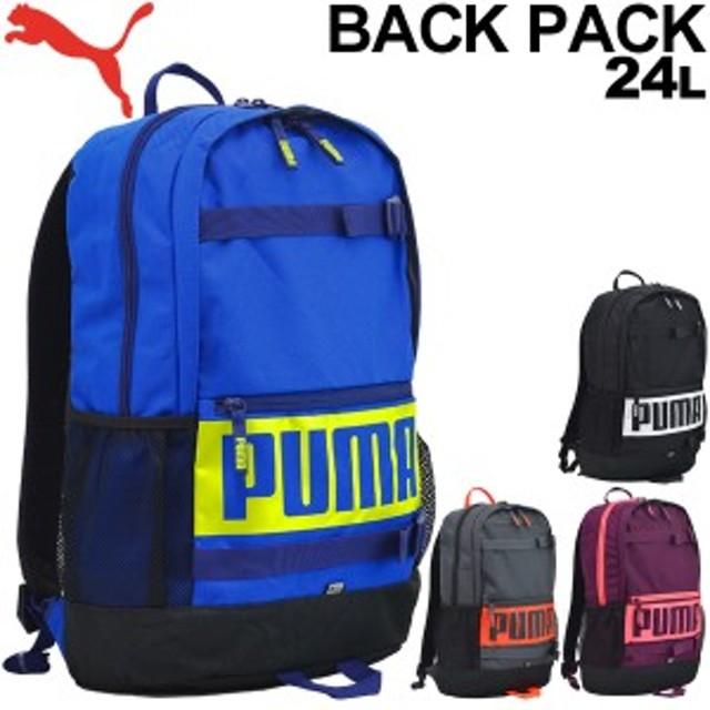 バックパック プーマ PUMA デッキ バックパック スポーツバッグ 24L リュックサック デイパック かばん/puma074706