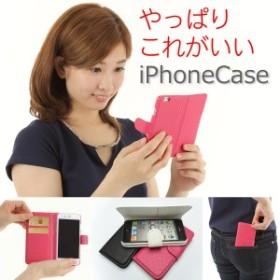 iPhone X XS 8 7 6 6s 5 5s 5c SE Plus ケース カバー 手帳  手帳型 人気 定番 アイホン 5-LZR003