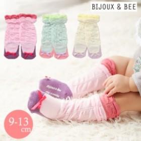 【日本製】【BIJOUX & BEE】フェイクバレエシューソックス【赤ちゃん ベビー服 女の子 ソックス】