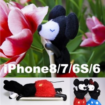 GRASPI iPhone8 iPhone7 iPhone6 iPhone6S ケース ミッキー ミニー ミッキーマウス ディズニー ぬいぐるみ カバー アイフォン スマホ
