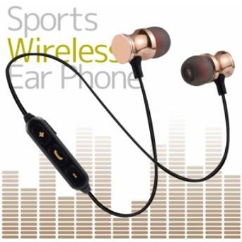 イヤホン カナル型 左右一体型 スポーツタイプ ワイヤレスイヤホン 磁石搭載 Bluetooth 通話可能 iPhone Android ゴールド GOLD