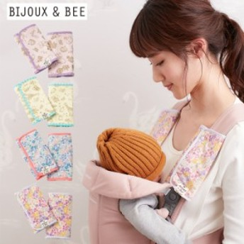 【ベビー】【日本製】【BIJOUX & BEE】リバーシブルサッキングパッド【サッキングパッド 赤ちゃん お出掛け 帰省 だっこ】 mam_r