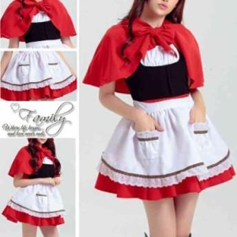 ハロウイン 赤ずきん 赤頭巾 赤ずきんちゃん Halloween ハロウィン クリスマス コスチューム コスプレ ハロウイン衣装