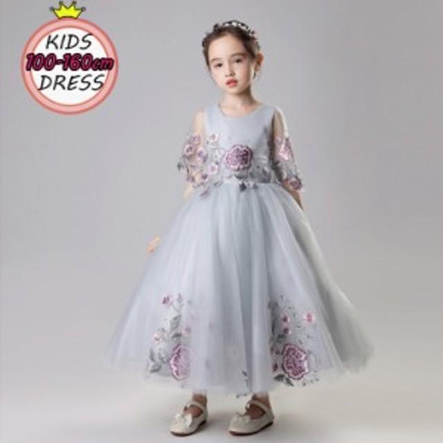 37828302302a5 子どもドレス キッズ ジュニア フォーマル用 ピアノ発表会 結婚式 入園式 卒業式 子供