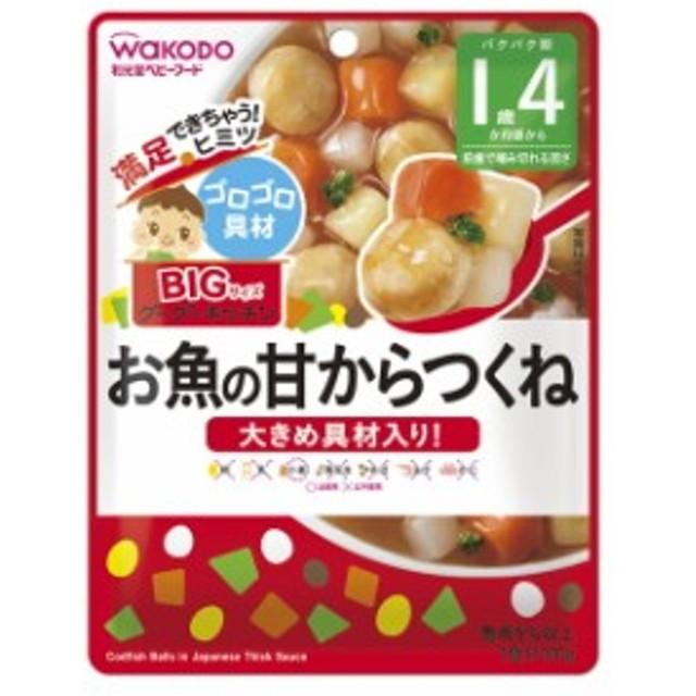 ◆和光堂 BIGサイズのグーグーキッチン お魚の甘からつくね 100g (16ヶ月頃から)【3個セット】