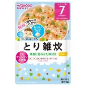 ◆和光堂 グーグーキッチン とり雑炊 80g(7ヶ月頃から)【3個セット】