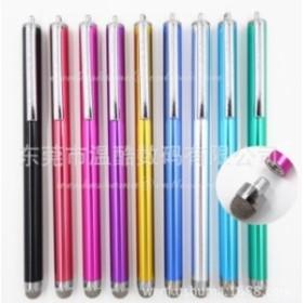 スマホタッチペン (導電性繊維タイプ)  スマートフォンタッチペン スタイラスペン
