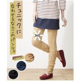パンツ ストレート 大きいサイズ レディース ニット ツイル裾シャーリング ゆったり ヒップ 股下73cm  ウエスト73〜122cm ニッセン