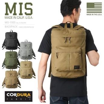 MIS エムアイエス MIS-1005 CORDURA NYLON バックパック / リュックサック MADE IN USA メンズ バッグ ミリタリー 撥水 ブランド(クーポン対象外)