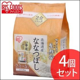 米 1.5kg  4袋セット アイリスオーヤマ お米 ご飯 ごはん 白米 送料無料  生鮮米 北海道産ななつぼし