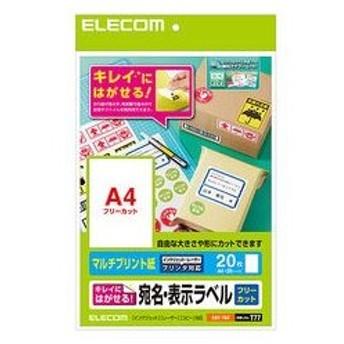 ELECOM/エレコム  宛名・表示ラベル/再剥離可能/フリーカット/20枚 EDT-TKF