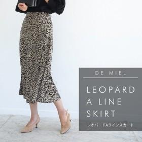 スカート レディース フレアスカート ミモレ丈 秋 秋冬 Aライン レオパード 韓国 ファッション