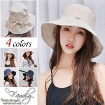 帽子 ハット レディース UVカット 折りたたみ 帽子 つば広 日焼け防止 uv 日焼け対策 日よけ 帽子 UV対策 綿麻 リボ