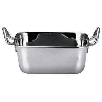 KM プチパン 角型鍋 KSQ13 8491170