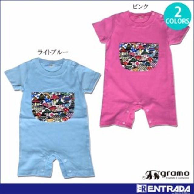 gramo グラモ ベビーロンパース KINOKO-baby BA-005