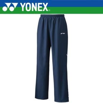 ヨネックス テニス ウォームアップパンツ ジュニア 62011J-019 ゆうパケット配送