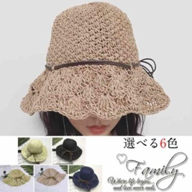 5ac33d11c457ff 帽子 レディース 夏 帽子 UV ハット アウトドア UVカット 帽子 日焼け止め 麦わら帽子 折りたたみ帽子