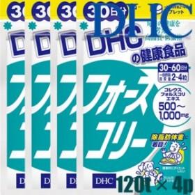 【ゆうパケットのみ送料無料】ディーエイチシー DHC フォースコリー 120粒/30日分×4個