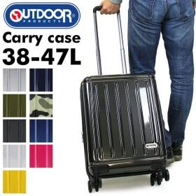 OUTDOOR PRODUCTS(アウトドアプロダクツ) スーツケース キャリーケース 38〜47L 1〜3泊 4輪 TSAロック 拡張 機内持ち込み OD-0692-48 送料無料