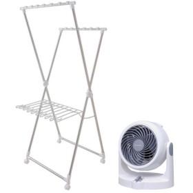 風ドライ室内物干し KDM-70X+コンパクトサーキュレーター固定タイプ PCF-HD15N-W  室内干し 室内用 物干しスタンド 洗濯物干し アイリスオーヤマ