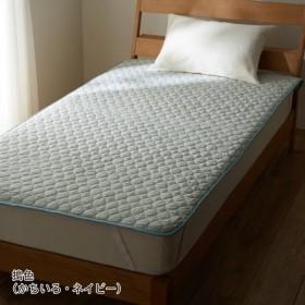 布団カバー シーツ 敷きパッド パッドシーツ 綿だけでつくった草木染めの敷きパッド 日本製 搗色(かちいろ・ネイビー) シングル