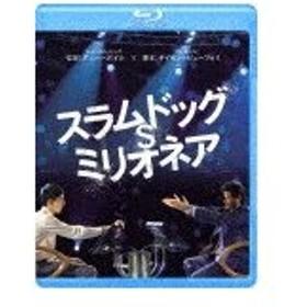 スラムドッグ$ミリオネア/デヴ・パテル[Blu-ray]【返品種別A】