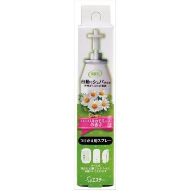 エステー 消臭力 自動でシュパッと 消臭芳香剤 つけかえ ハーバルカモミールの香り 代引不可
